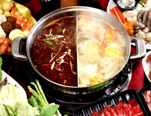 【鴛鴦鍋】